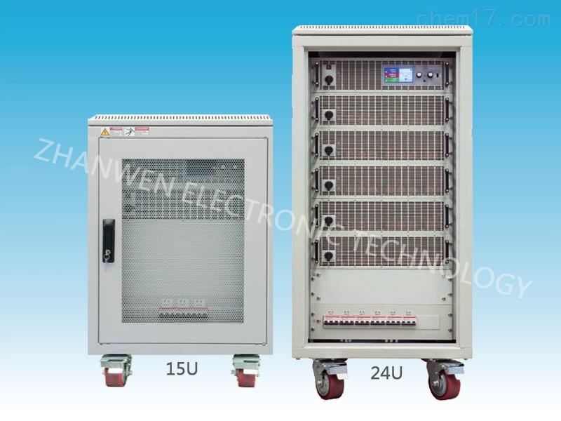 EA-PSI 9000 15U/24U系列大功率直流电源