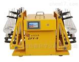 ZFY-9分液漏斗振荡器 知楚摇床 上海价格
