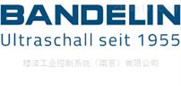 RM 16 UH德国bandelin超声波清洗机RM系列RM 16 UH