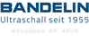 班德林BANDELIN超声波清洗机RK 31