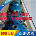 回收电加热反应釜