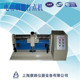 电动型电动钢筋标距仪/电动钢筋打印机/钢筋打点机