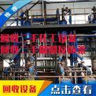 回收不锈钢电加热反应釜