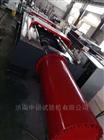 钢绞线卧式拉力试验机