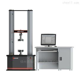 DR-6000C电子万能实验机