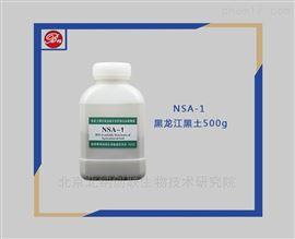 NSA-1土壤標準物質黑龍江黑土
