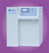 WP-Z-UV实验室专用超纯水机