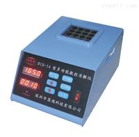 實驗室水質分析儀器