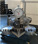 岩石自由膨胀率测定仪-试验装置