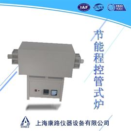 SK2F-6-12可编程管式电炉|管式高温炉