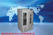 HZQ-F280全温振荡培养箱