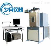 KDD-03A沥青混合料低温冻断系统