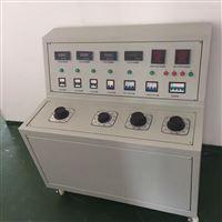 高低壓開關柜通電試驗臺/全自動/耐壓裝置