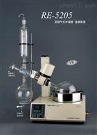 RE-5205RE-5205旋转蒸发器