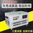YOMO-12GTQ-2静音12kw汽油发电机噪音多大