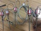 特价MTS位移传感器RHM0600MP101S3B6105美国