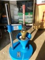 SC-145专业生产新型砂浆稠度仪