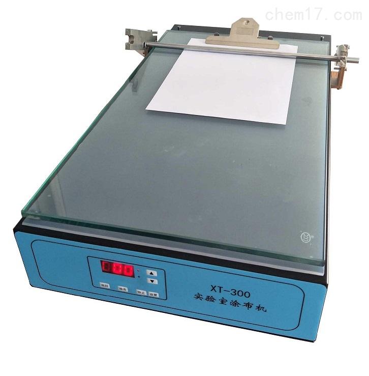 实验室涂布机XT-300