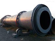 现金回收二手直径2.8米的硅藻土滚筒烘干机