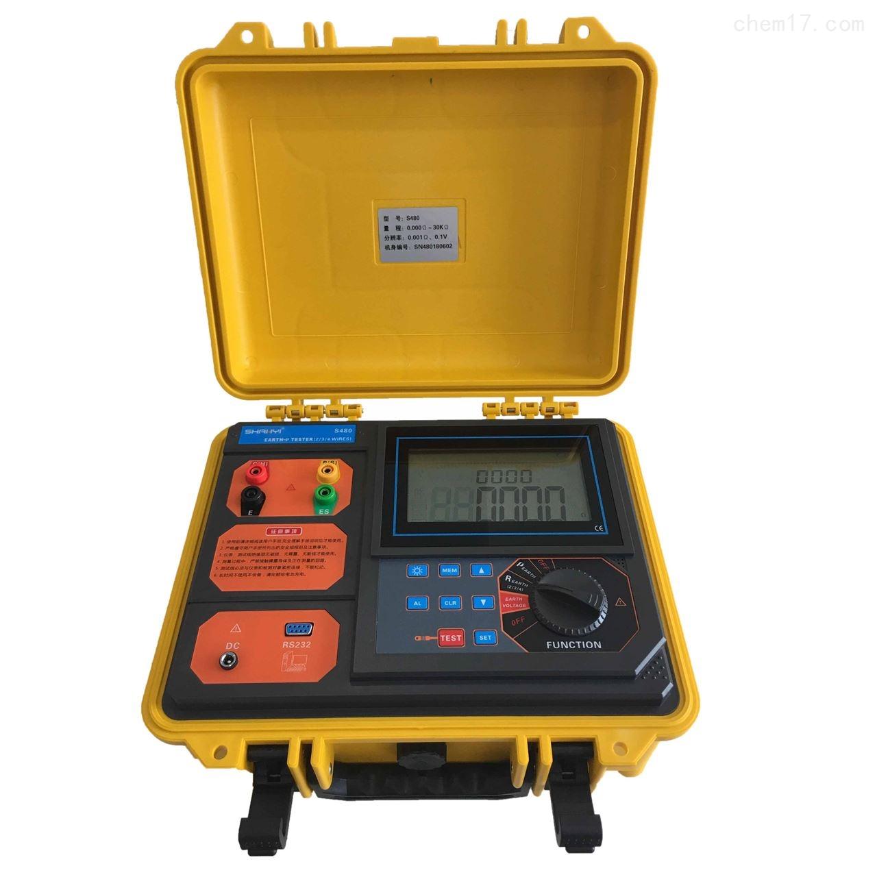 S480 接地电阻.土壤电阻率测试仪
