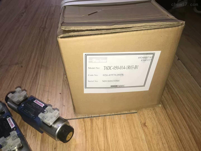 DENISON丹尼逊T6C-006-1R03-B1低价经销