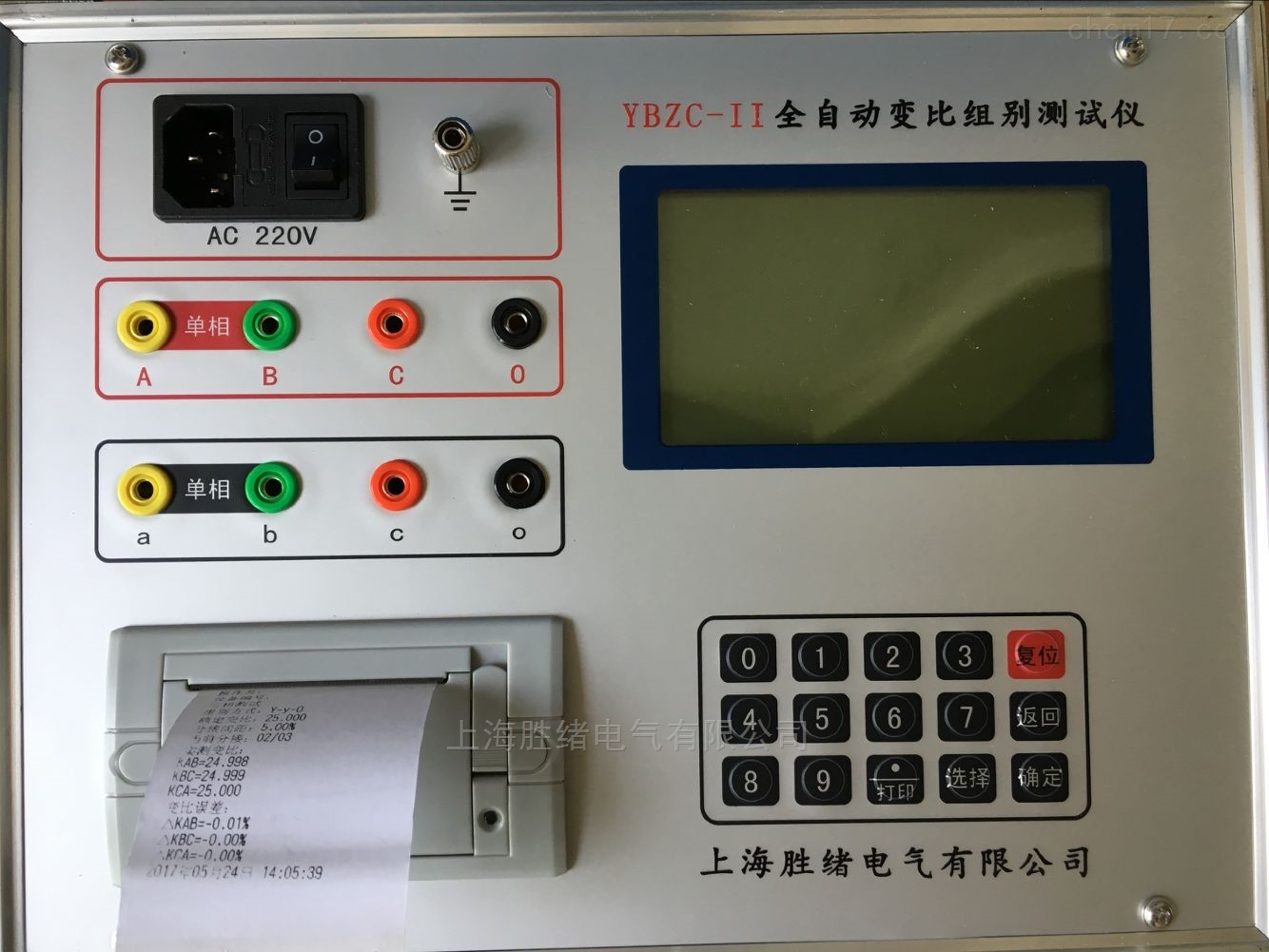 60kV变比测试仪