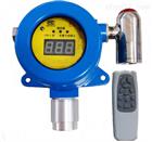 可燃氣體檢測儀 防爆氣體探測器生產廠家