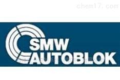 德国SMW全密封高精度动力卡盘AP-C APL-D