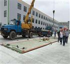 10吨15吨20吨30吨电子地上衡价格