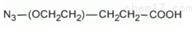PEG衍生物N3-PEG-COOH叠氮聚乙二醇羧基修饰PEG