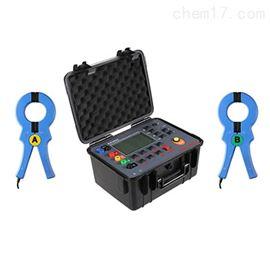 ES3002双钳多功能接地电阻测试仪