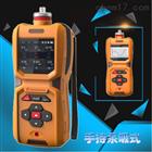 便攜式六合一氣體檢測儀氣體分析儀批發廠家