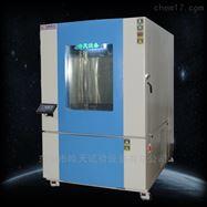 THC-1000PF电线电缆1000L高低温湿热试验室 现货