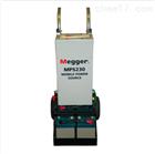 MPS230移动电源230/110 V