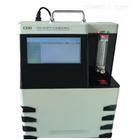 便攜式空氣質量監測儀 自主研制生產廠家