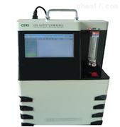 便携式空气质量监测仪 自主研制生产厂家