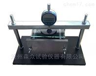 PZ-100型选数显灌浆用膨胀砂浆竖向膨胀率测定仪