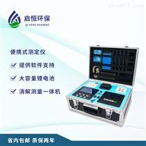 HX-D便携式cod快速测定仪