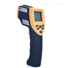 防爆礦用紅外測溫儀 本安型紅外溫度檢測儀