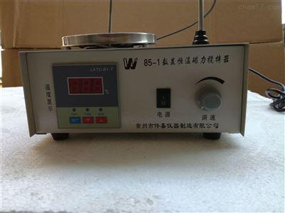 85-1厂家直销85-1数显恒温磁力搅拌器