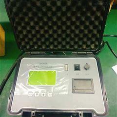 LB-7022D便携式油烟检测仪