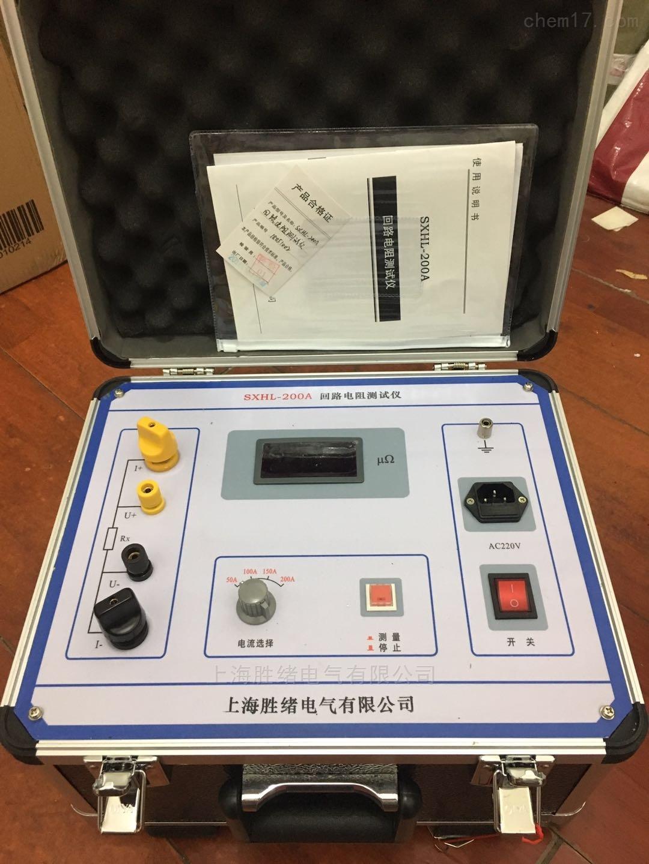 FST-40回路电阻测试仪厂家