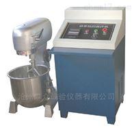 CAJ-30升/20升无极调速CA砂浆程控中型搅拌机专业生产