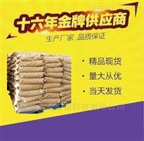 二硫化四苄基秋兰姆|化工促进剂原料
