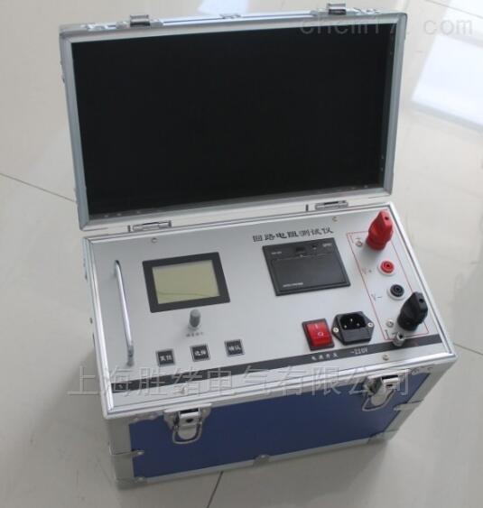 HLY-100C智能回路电阻测试仪