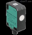 德国P+F倍加福超声波直接检测传感器