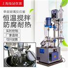 单层玻璃反应釜上海生产厂家