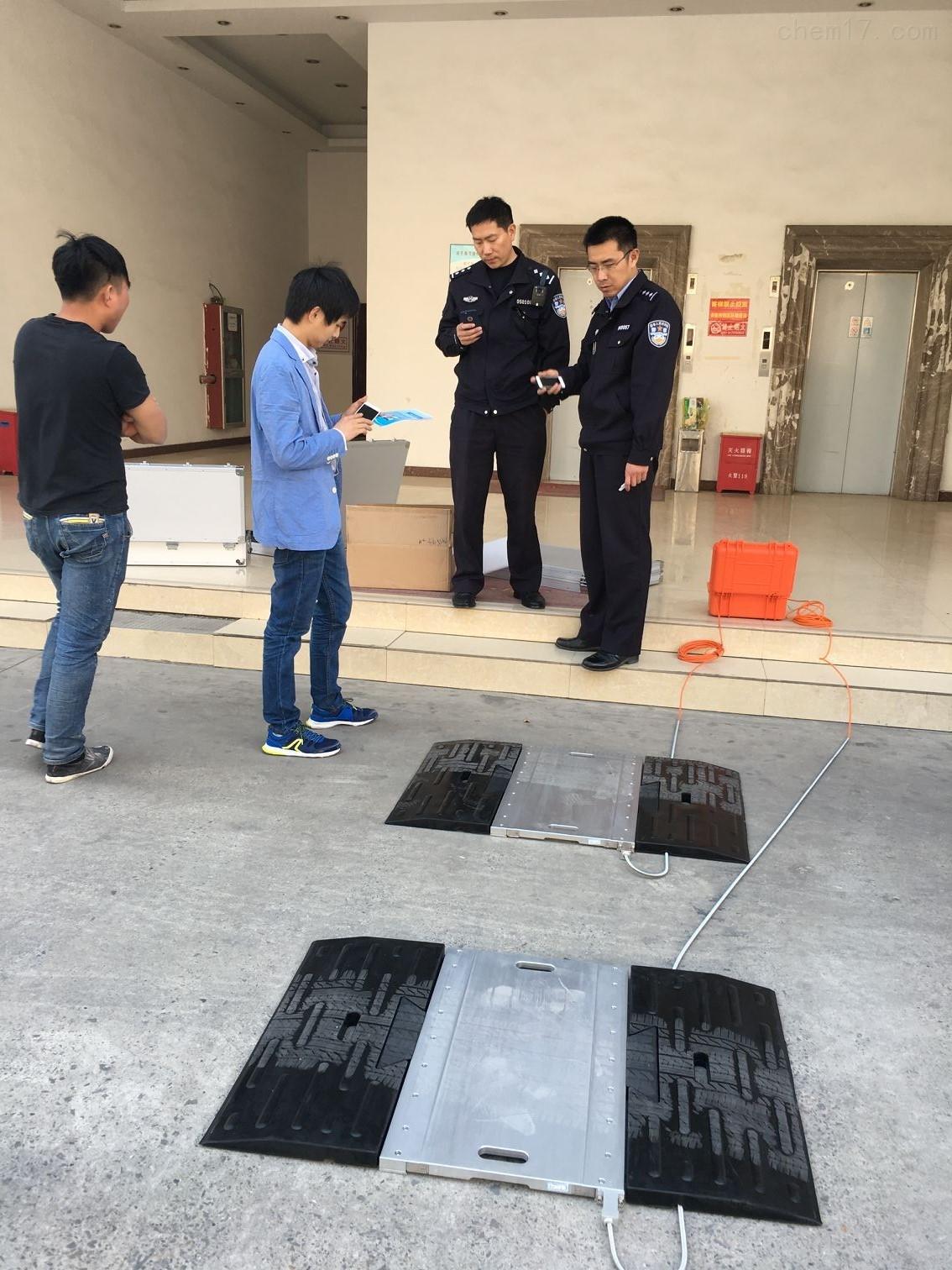 广东便携式轴重仪价格