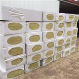 宜春高密度岩棉板供货