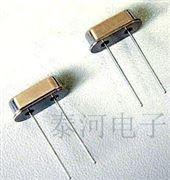 石英谐振器晶振(HC-49/S)